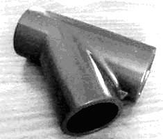 Kształtki PVC